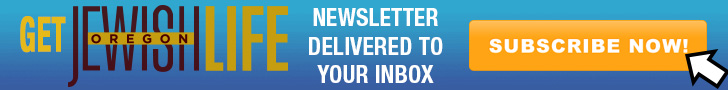 OR Jewish Life Subscribe Banner
