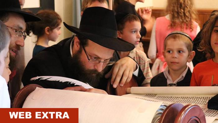 Torah Ashland