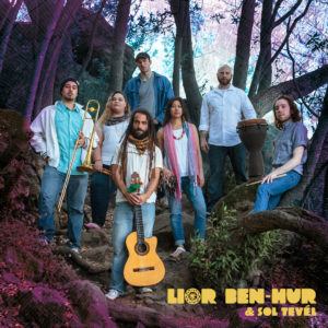 Outdoor Summer Concert Series featuring Lior Ben-Hur and Sol Tevel @ Mittleman Jewish Community Center | Portland | Oregon | United States