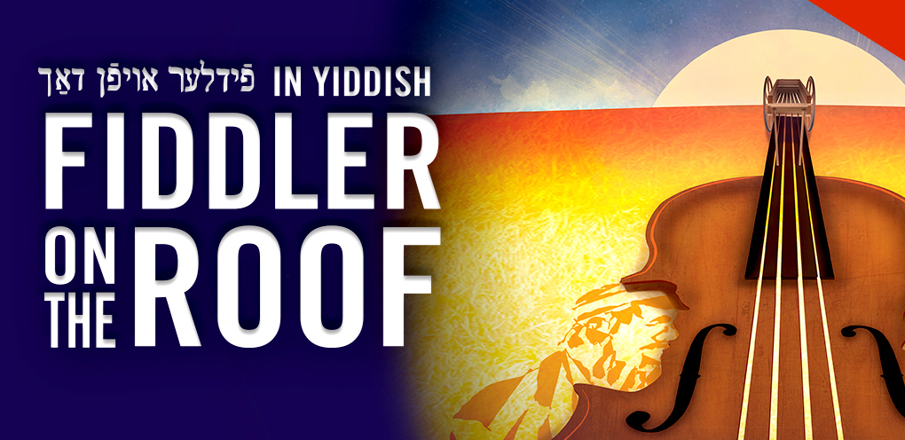 Quot Fiddler On The Roof Quot In Yiddish Now Available Oregon